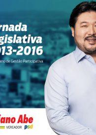 Folder Geral - Mandato 2013-2016